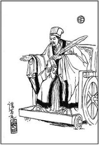The Way of the General: Essay on Leadership by Zhuge Liang
