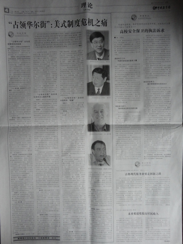 Article on the Occupy Movement in Chinese Press