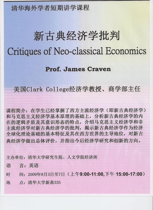 Notice for my graduate course on Critiques of Neoclassical Economics