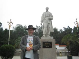 Memorial to Dr. Norman Bethune Bai QiuEn in Shijiazhuang Hebei Province