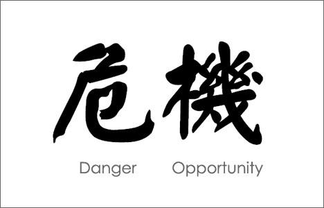 crisis chinese-crisis-2