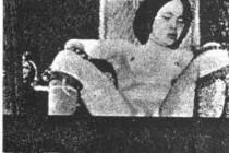 。。這是幸運的环球网论坛 Young girl tied up & raped.