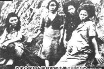 懷孕多數時間以為着生命的終結 Even pregnant women were round up for army sex slaves