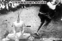 日本人殺了好多人才做到:在頭顱剛掉的一瞬間拍下 Falling off of a beheaded head. Numerous such shots had to be taken to obtain this picture