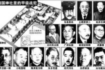 他們死一萬遍够嗎?!环球网论坛 Executing these war criminals 10,000 times would not atone for their sins. In fact many Japanese nowadays still honour them as their national heroes. Until they acknowledge the war crimes of these criminals as the Germans did, the gulf between Japan & China can never be bridged!