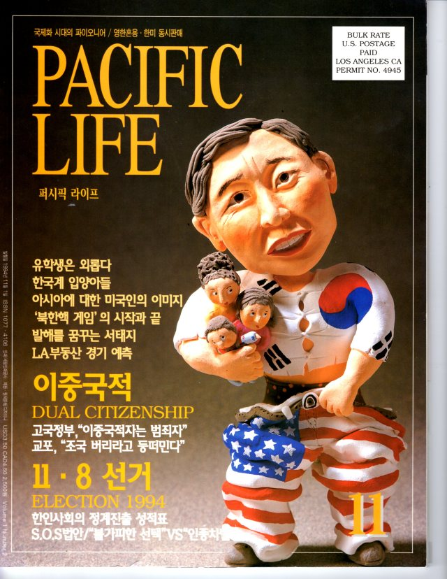 PACIFIC LIFE 1 463