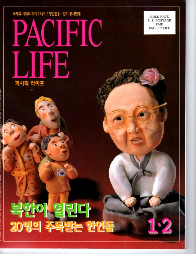PACIFIC LIFE 2464