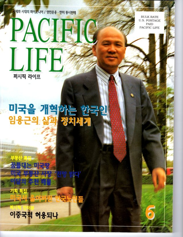 PACIFIC LIFE 3465