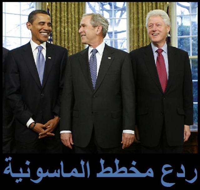 presidents 391364_416073188434138_2010526263_n