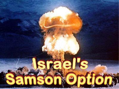 SAMSON OPTION