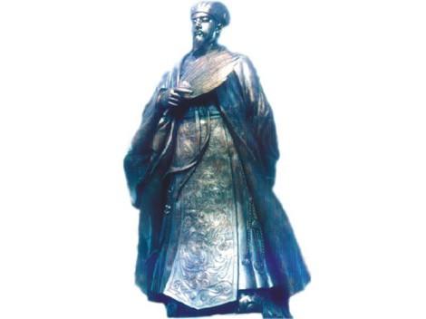 Zhuge Liang eb6dfe8edcff471c26716e1efa51945a