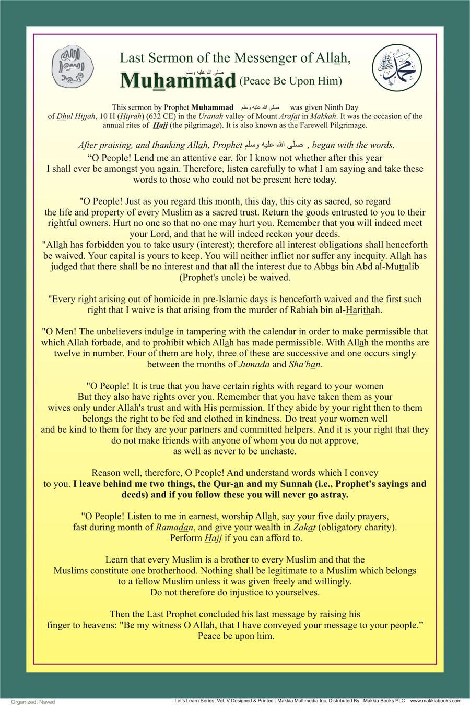 The Last Sermon of the Prophet Muhammad and the Medina Treaty ...
