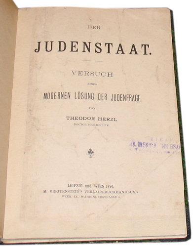 Zionism and Nazis 1 herzl-Judenstaat