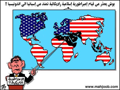 american empire 315-0419224432-americanempire