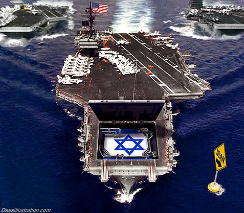 zionism carrier_dees